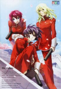 Rating: Safe Score: 5 Tags: gundam gundam_seed gundam_seed_destiny lunamaria_hawke ogasawara_tomofumi rey_za_burrel shinn_asuka uniform User: Radioactive