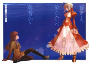 Rating: Safe Score: 19 Tags: fate/extra fate/stay_night female_protagonist_(fate/extra) pantyhose saber_extra type-moon wada_rco User: Aurelia