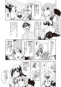 Rating: Safe Score: 2 Tags: admiral_(kancolle) fubuki_(kancolle) inazuma_(kancolle) kantai_collection monochrome murakumo_(kancolle) samidare_(kancolle) sazanami_(kancolle) User: dandan550
