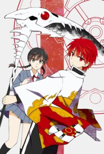 Rating: Safe Score: 6 Tags: 108_(arukarish) kyoukai_no_rinne mamiya_sakura rokudo_rinne seifuku weapon User: charunetra
