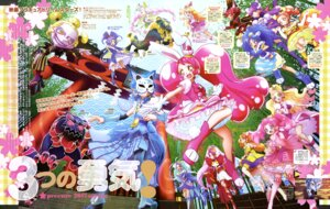 Rating: Safe Score: 8 Tags: akagi_towa amanogawa_kirara animal_ears arisugawa_himari asahina_mirai bunny_ears dress go!_princess_pretty_cure haa-chan_(precure) haruno_haruka heels izayoi_riko japanese_clothes kaidou_minami karasutengu kenjou_akira kirakira_precure_a_la_mode kotozume_yukari mahou_girls_precure! miyamoto_hiroshi pointy_ears pretty_cure pretty_cure_dream_stars! sakura_(precure) see_through shizuku_(precure) tail thighhighs usami_ichika wings User: drop