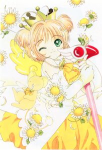Rating: Safe Score: 6 Tags: card_captor_sakura clamp kerberos kinomoto_sakura User: eightman