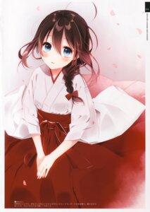 Rating: Safe Score: 22 Tags: kantai_collection miko moni naoto shigure_(kancolle) User: kiyoe