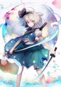 Rating: Safe Score: 20 Tags: garan_co konpaku_youmu myon skirt_lift sword touhou User: charunetra