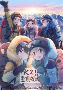 Rating: Safe Score: 28 Tags: aoba_kokona kuraue_hinata kurosaki_honoka saitou_kaede_(yama_no_susume) tagme yama_no_susume yukimura_aoi User: saemonnokami