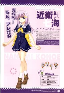 Rating: Safe Score: 5 Tags: konoe_nanami lamune profile_page seifuku User: Davison