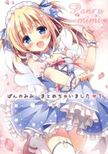 Rating: Explicit Score: 51 Tags: cameltoe cleavage heels maid pan pan_no_mimi pantsu skirt_lift tagme thighhighs User: Twinsenzw
