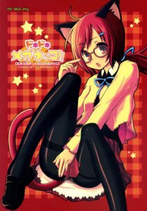 Rating: Questionable Score: 13 Tags: animal_ears kimarin kimarin_(circle) megane nekomimi pantyhose tail User: cheese