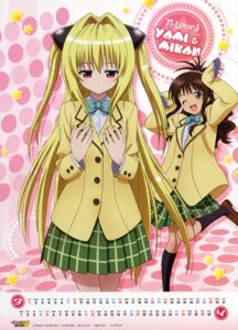 Rating: Safe Score: 34 Tags: calendar golden_darkness seifuku taketani_kyouko to_love_ru yuuki_mikan User: El_Cobra