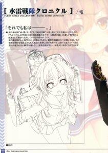 Rating: Safe Score: 4 Tags: kantai_collection line_art seifuku shirokitsune User: kiyoe