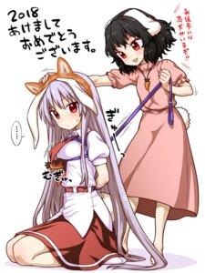 Rating: Safe Score: 18 Tags: animal_ears bondage inaba_tewi inumimi itou_yuuji reisen_udongein_inaba tail touhou User: Mr_GT