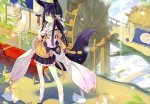 Rating: Safe Score: 60 Tags: animal_ears asahiage kitsune poco tail User: blooregardo