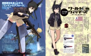 Rating: Questionable Score: 10 Tags: animal_ears dominica_s_gentile gun pantsu shimada_humikane strike_witches tail uniform User: drop