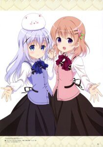 Rating: Questionable Score: 37 Tags: gochuumon_wa_usagi_desu_ka? hoto_cocoa kafuu_chino sakano_hikari tippy_(gochuumon_wa_usagi_desu_ka?) uniform waitress User: drop