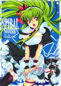 Rating: Safe Score: 46 Tags: c.c. code_geass creayus lelouch_lamperouge maid rangetsu User: SubaruSumeragi