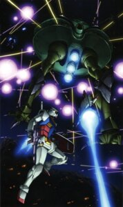 Rating: Safe Score: 8 Tags: gundam mecha mobile_suit_gundam User: solidvanz