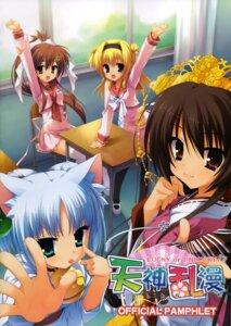 Rating: Safe Score: 34 Tags: animal_ears chitose_sana kitsune kobuichi muririn nekomimi rindou_ruri seifuku tenshinranman unohananosakuyahime yamabuki_aoi User: Kalafina