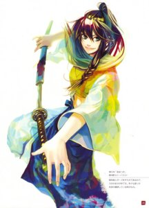 Rating: Safe Score: 6 Tags: amatsuki kuchiha sword takayama_shinobu User: Share