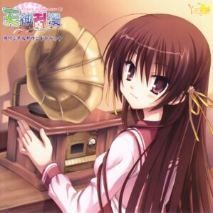 Rating: Safe Score: 38 Tags: disc_cover kobuichi muririn seifuku tenshinranman unohananosakuyahime yuzu-soft User: WtfCakes