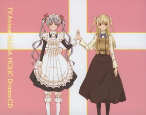 Rating: Safe Score: 18 Tags: maid maria_holic seifuku shidou_mariya shinouji_matsurika trap User: Radioactive