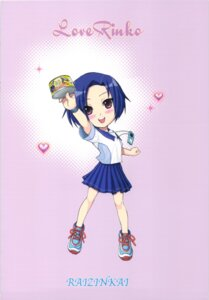 Rating: Safe Score: 10 Tags: chibi gym_uniform harukigenia kobayakawa_rinko love_plus raijinkai User: Radioactive