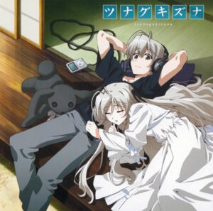 Rating: Safe Score: 21 Tags: disc_cover headphones kasugano_haruka kasugano_sora screening yosuga_no_sora User: acas