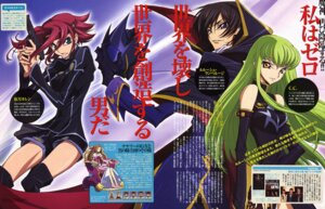 Rating: Safe Score: 13 Tags: c.c. code_geass kallen_stadtfeld lelouch_lamperouge okayama_shinako uniform User: vita