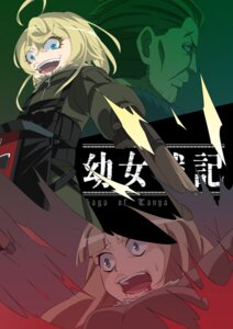 Rating: Safe Score: 7 Tags: blood gun kanmuri0227 tanya_degurechaff youjo_senki User: blooregardo