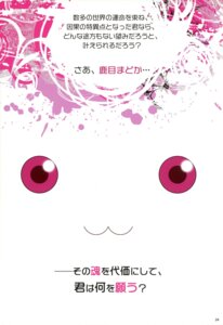 Rating: Safe Score: 8 Tags: kyubey moe_shoujo_ryouiki puella_magi_madoka_magica User: fireattack