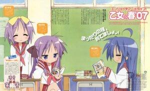 Rating: Safe Score: 9 Tags: hiiragi_kagami hiiragi_tsukasa horiguchi_yukiko izumi_konata lucky_star seifuku User: admin2