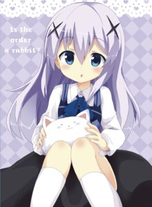 Rating: Safe Score: 37 Tags: gochuumon_wa_usagi_desu_ka? kafuu_chino massala tippy_(gochuumon_wa_usagi_desu_ka?) uniform User: 椎名深夏