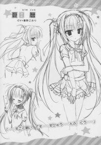 Rating: Safe Score: 6 Tags: karumaruka_circle monochrome natsume_koyomi saga_planets seifuku sketch toranosuke User: batinthebelfry