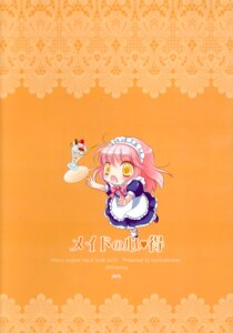 Rating: Safe Score: 6 Tags: chibi maid miyu_(tenshi_no_tsubasa) tenshi_no_tsubasa User: Radioactive