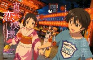 Rating: Safe Score: 19 Tags: fushimi_inari inari_konkon_koi_iroha japanese_clothes kimono kogure_masahiro kon_(inari_konkon_koi_iroha) sanjou_keiko sumizome_akemi tanbabashi_kouji User: drop