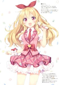Rating: Safe Score: 79 Tags: aikatsu! dress hoshimiya_ichigo luminocity peco User: Twinsenzw