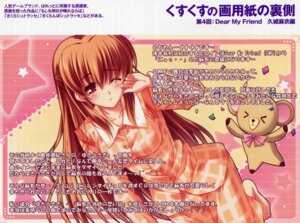Rating: Safe Score: 7 Tags: dear_my_friend kushiro_mai kusukusu light pajama User: admin2