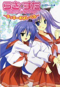 Rating: Safe Score: 12 Tags: hiiragi_kagami izumi_konata jpeg_artifacts lucky_star screening seifuku suzuhira_hiro User: narutoXgarcia