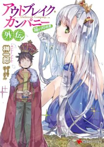 Rating: Questionable Score: 7 Tags: no_bra outbreak_company tagme yuugen User: kiyoe