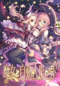 Rating: Questionable Score: 16 Tags: tagme takase_kou thighhighs weapon witch User: sym455