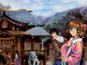 Rating: Safe Score: 6 Tags: card_captor_sakura kinomoto_sakura kinomoto_touya moonknives wallpaper User: blooregardo