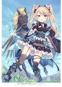 Rating: Questionable Score: 27 Tags: garter lolita_fashion sengoku_taisen stockings tagme thighhighs w.label wa_lolita wasabi_(artist) User: Radioactive