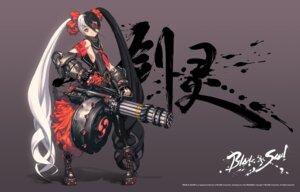 Rating: Safe Score: 37 Tags: blade_&_soul bodysuit eyepatch gun kim_hyung-tae pohwaran User: charunetra