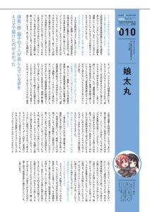 Rating: Questionable Score: 1 Tags: kotamaru tougou_mimori yuuki_yuuna yuuki_yuuna_wa_yuusha_de_aru User: Radioactive