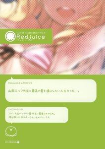 Rating: Safe Score: 6 Tags: text User: Hatsukoi