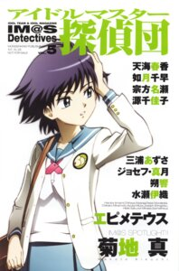 Rating: Safe Score: 2 Tags: kikuchi_makoto seifuku takeuchi_hiroshi the_idolm@ster xenoglossia User: admin2