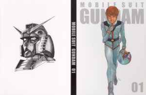 Rating: Safe Score: 2 Tags: amuro_ray disc_cover gundam male mobile_suit_gundam okawara_kunio yasuhiko_yoshikazu User: midzki