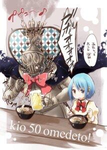 Rating: Safe Score: 11 Tags: armor miki_sayaka puella_magi_madoka_magica seifuku yukiu_con User: Radioactive