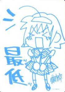 Rating: Safe Score: 2 Tags: chibi kimi_ga_nozomu_eien mizuhashi_kaori monochrome seifuku suzumiya_akane User: syaoran-kun