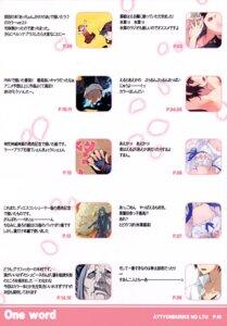 Rating: Safe Score: 1 Tags: attyonburike g_yuusuke User: Hatsukoi