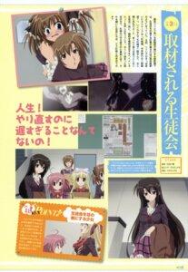 Rating: Safe Score: 1 Tags: akaba_chizuru sakurano_kurimu seitokai_no_ichizon shiina_mafuyu shiina_minatsu sugisaki_ken User: crim